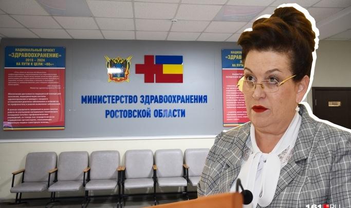 Минздрав Ростовской области объяснил, почему отменил закупки лекарств после ареста Татьяны Быковской