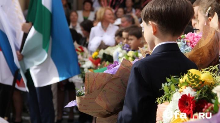 Уфимцы просят начать учебный год 1 сентября