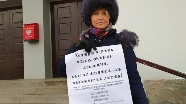 «Хотим достучаться до Куйвашева»: обманутые дольщики устроили пикеты в центре Екатеринбурга