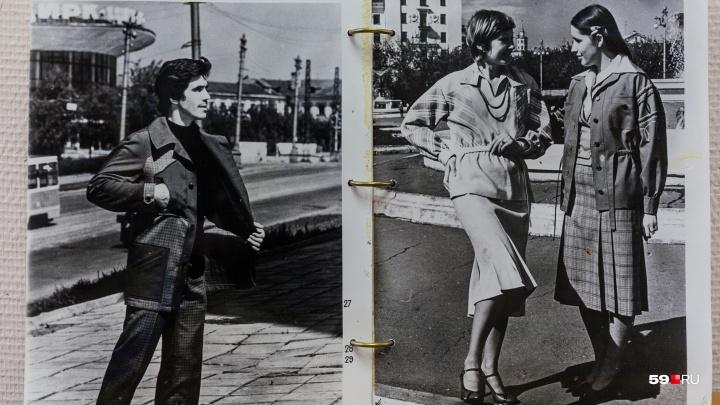 Широкие плечи и юбки до колена: что носили пермские модники в начале 1980-х. Листаем каталоги