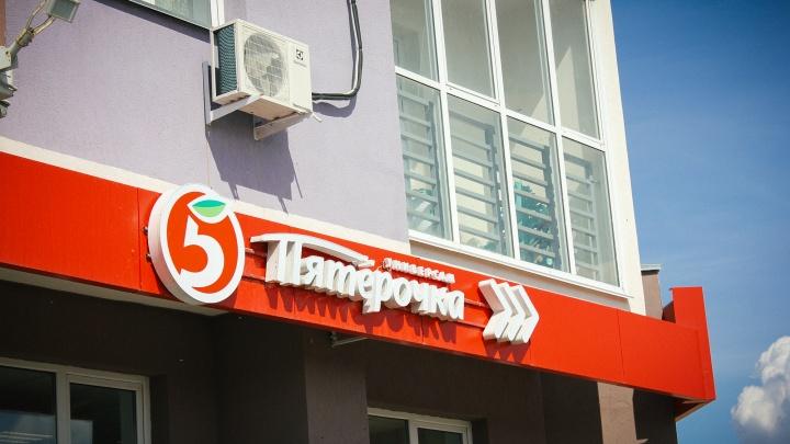 Сетям «Пятёрочка» и «Магнит» запретили открывать новые магазины на Южном Урале