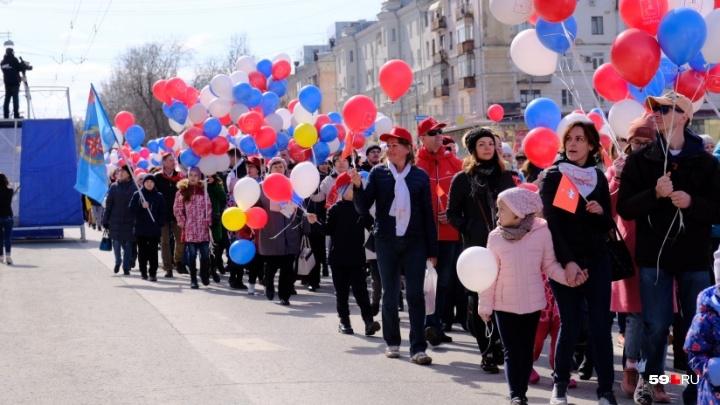 Зарплата.ру: только треть пермяков отмечает свои профессиональные праздники