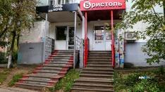 «Бристоль», «Красное и Белое» и «Дикси» объединились, чтобы в этом году заработать 800 млрд рублей