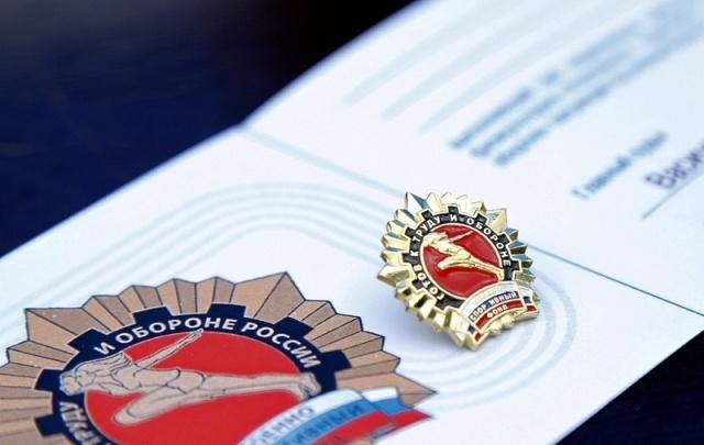 Знаки отличия ГТО получили 1965 жителей Курганской области
