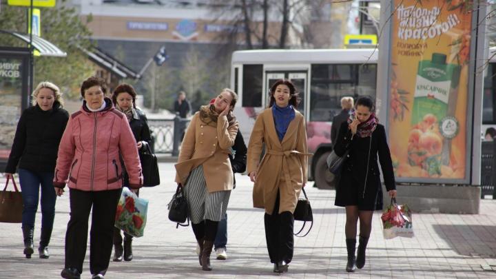 Зарплаты как в Москве: сколько нужно получать, чтобы достойно жить в Уфе