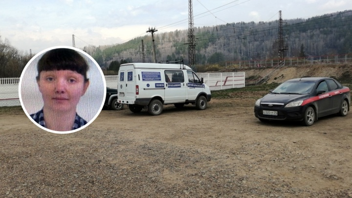 «Выглядит на 15 лет»: в Красноярске разыскивают пропавшую женщину