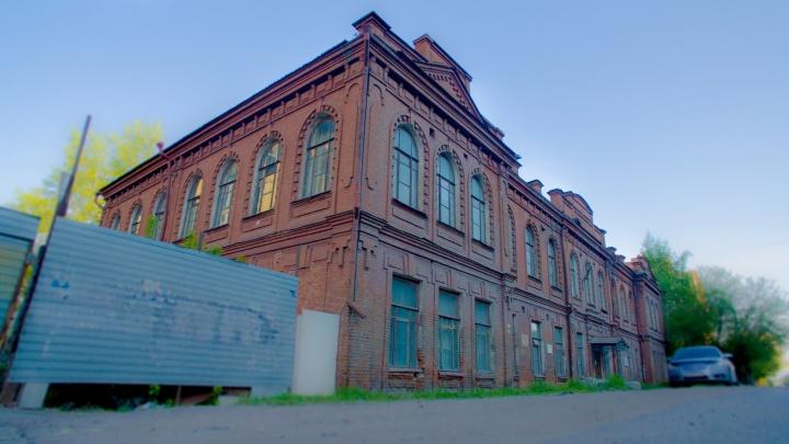 В Омске решили продать здание бывшего городского музея и исторический памятник