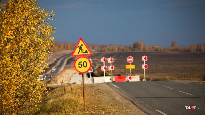 Ремонт дороги на 42 миллиона: суд доказал нарушение при заключении контракта с «Южуралмостом»