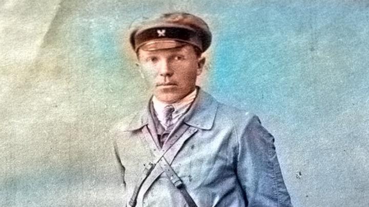 Подпольная кличка —Ученый: как жил в Свердловске самый известный разведчик страны