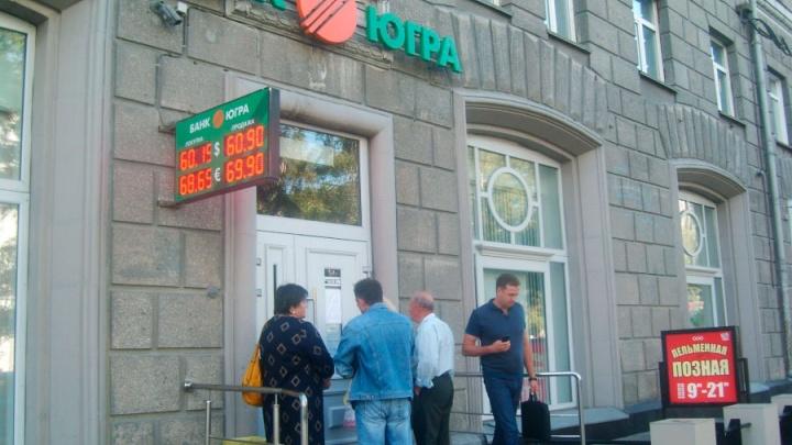 Ещё один лопнул: новосибирцы штурмуют закрытые отделения проблемного банка