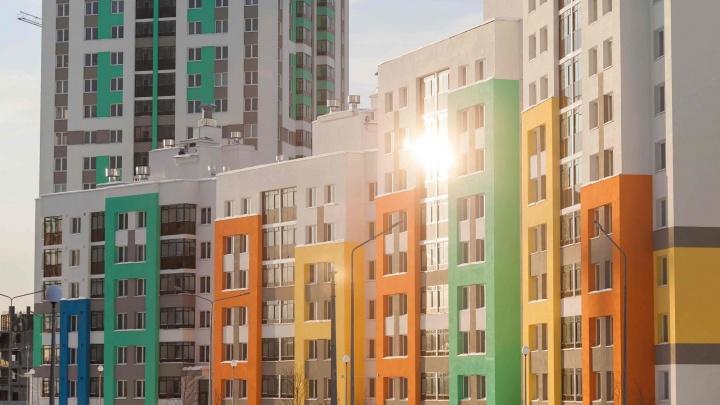Беспроигрышная ставка: 5 причин присмотреться к покупке жилья в молодом районе Екатеринбурга