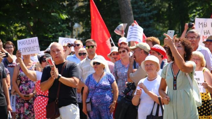 Противники пенсионной реформы перенесли митинг с площади Куйбышева в сквер «Родина»