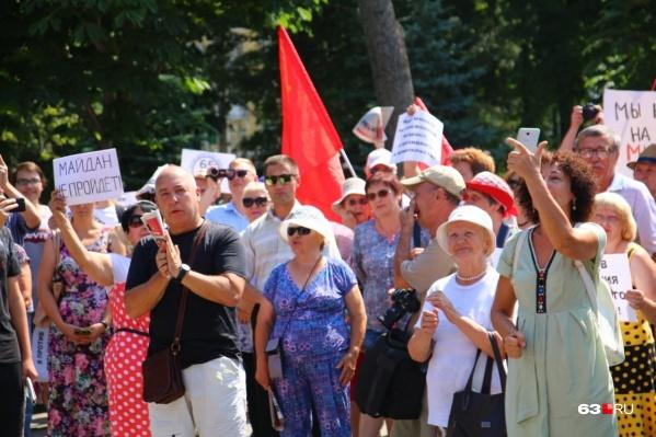 Правозащитники обжалуют решение областного суда