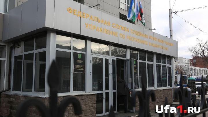 Житель Башкирии лишился автомобиля за то, что не хотел платить штраф