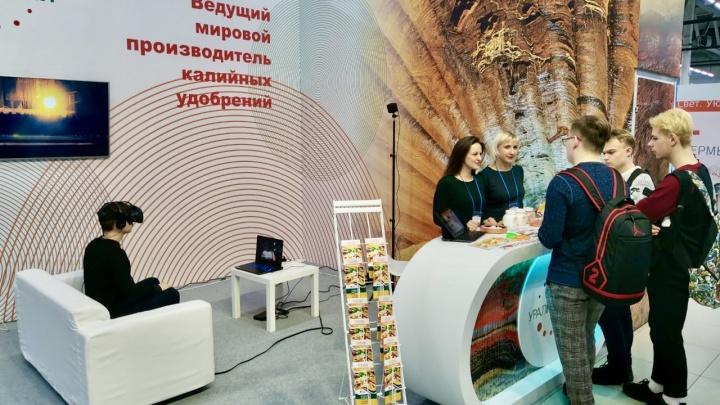 «Уралкалий» принял участие в выставке-форуме «Образование и карьера — 2020»