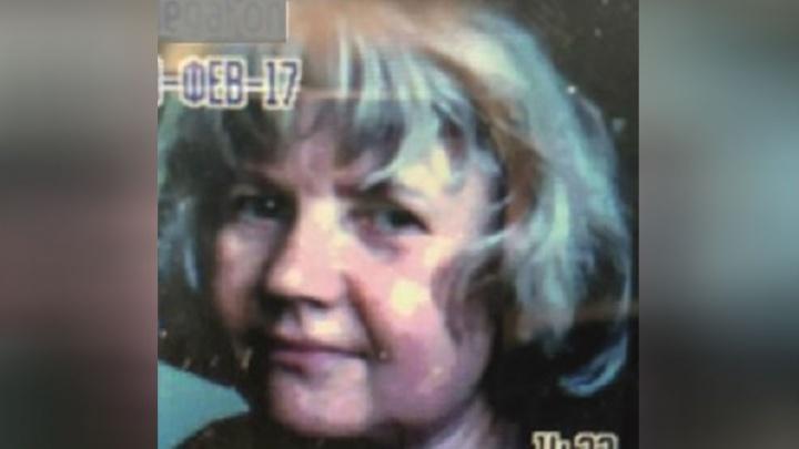 В Башкирии нашли погибшей женщину, пропавшую полтора года назад