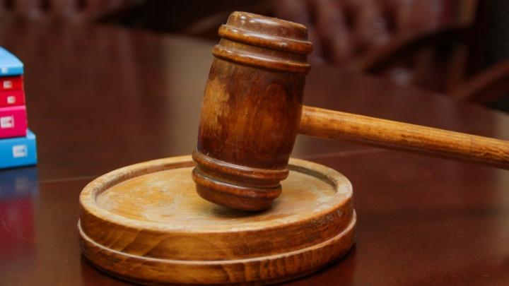 В Ростове судебного пристава осудили за хищение полумиллиона рублей
