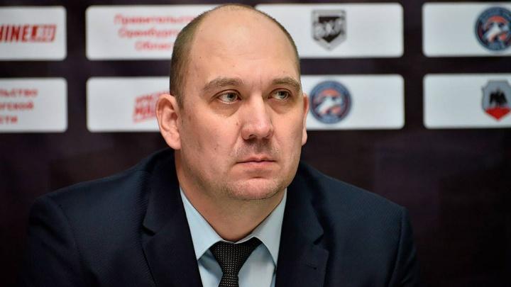 Главным тренером ХК «Молот-Прикамье» стал Павел Десятков