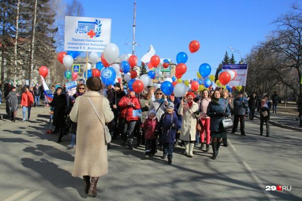 Место сбора участников мероприятия традиционно— у памятника Павлину Виноградову. Начало движения колонн— в 10:00