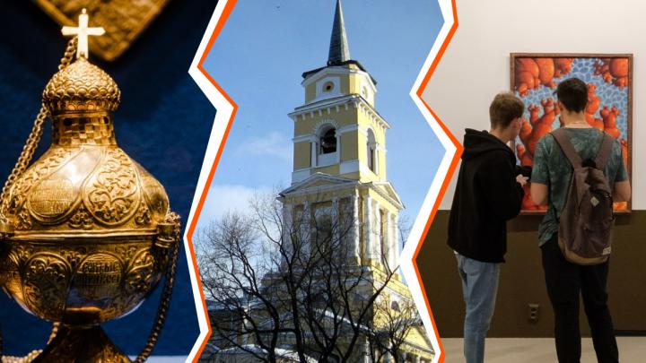В новогодние каникулы пермяки смогут посещать музеи бесплатно