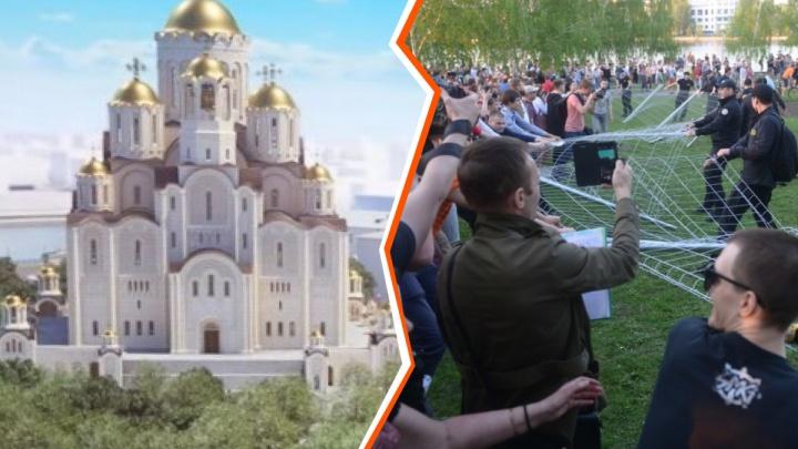 BBC опубликовала подкаст «Храмы раздора» о протестах в сквере у Драмтеатра. Мы его перевели