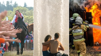 Как Самара прожила лето: выбираем лучшие фото июня — августа