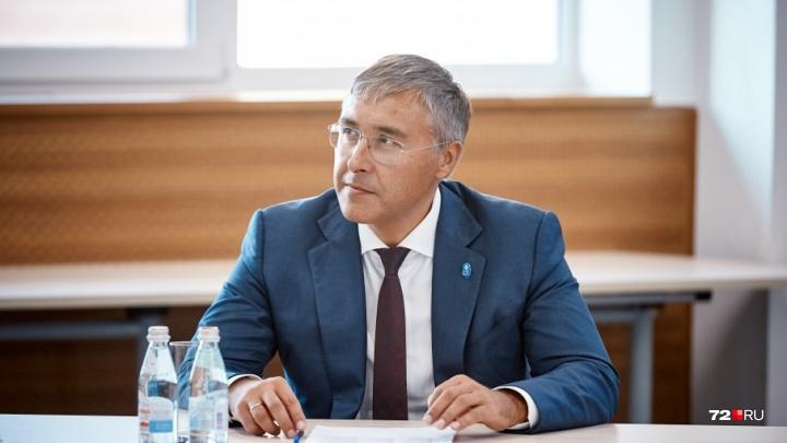 Ректор тюменского вуза вошел в состав рабочей группы, которая перепишет Конституцию
