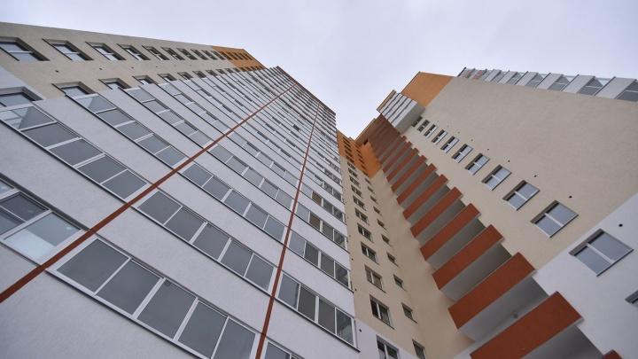Квартира сама «оплатит» ипотеку: как «дом у метро» может стать выгодной инвестицией
