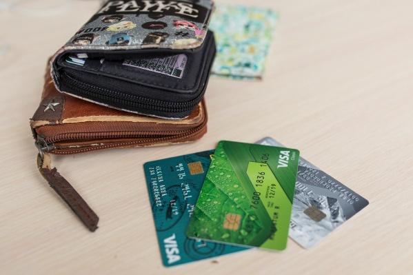 Зачем нужна кредитная карта и нужна ли она современному человеку