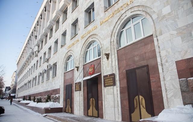 Башкирские ученики занимались в холодной школе