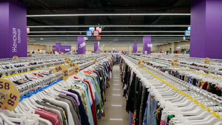 Еще больше брендов с выгодой до 85%: на Мате Залки открывается магазин Familia