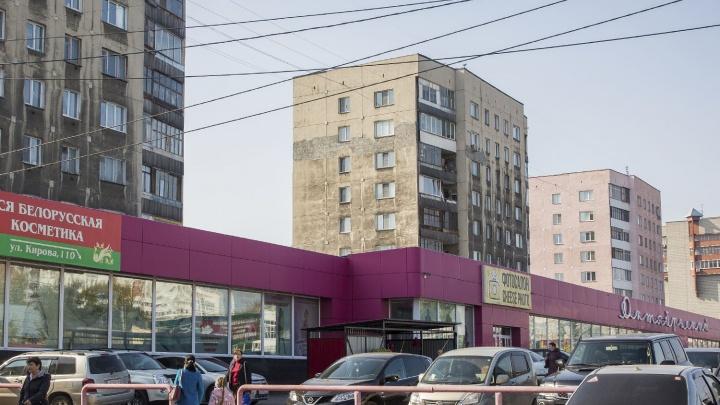 Больше сотни домов в Октябрьском районе остались без горячей воды