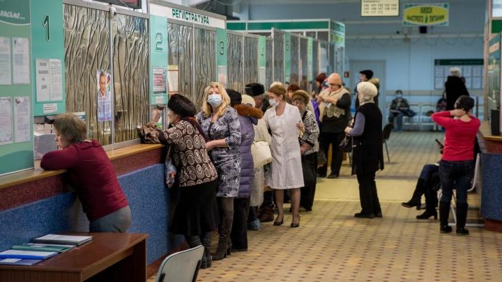 Подлечись на 12 тысяч: власти сказали, сколько потратят на лечение каждого новосибирца