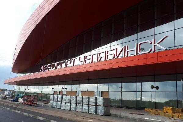 Внешне новый терминал уже выглядит почти готовым