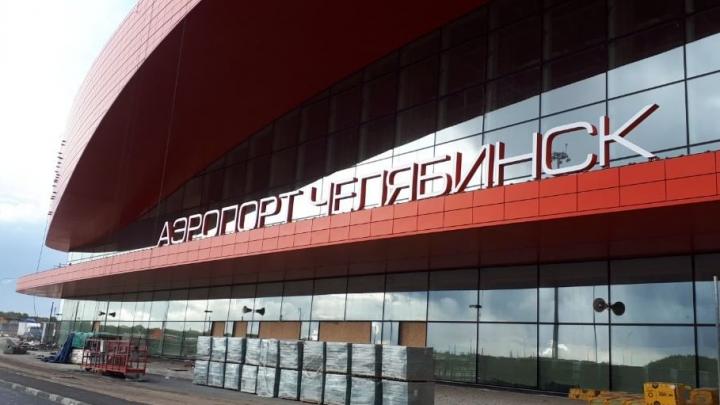 Парковку нового терминала челябинского аэропорта решили увеличить