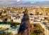 От 1,6 млн и выше: сколько придётся выложить за квартиру или дом в Екатеринбурге