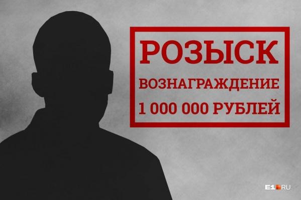За помощь в расследовании убийства матери и ее дочки в Нижнем Тагиле полиция назначила награду в миллион рублей