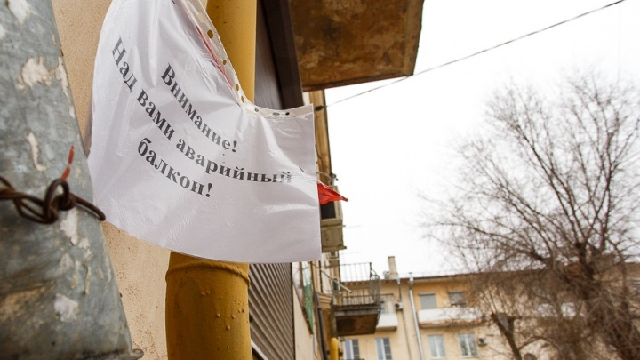 «Кто не успел похудеть к лету?»: у волгоградской четырехэтажки отвалился балкон