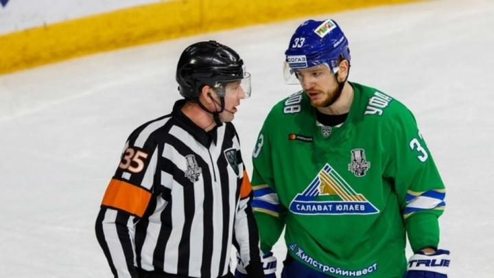 «Салават Юлаев» отправил в московское «Динамо» двух игроков