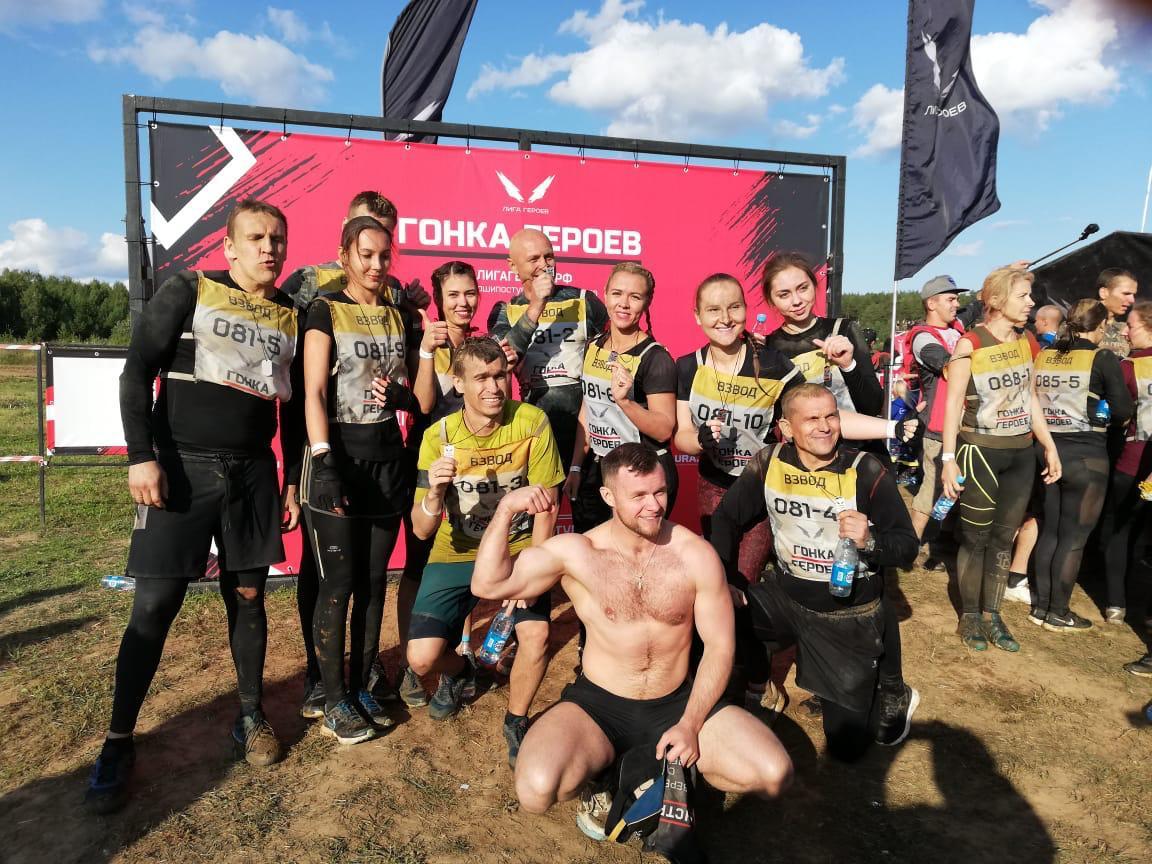 К финишу все приходили мокрые и грязные