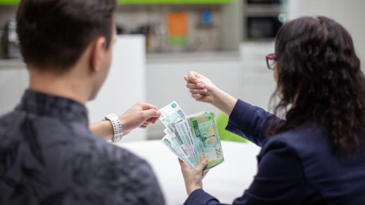 Любовь и деньги: челябинцы рассказали, как «пилят» семейный бюджет