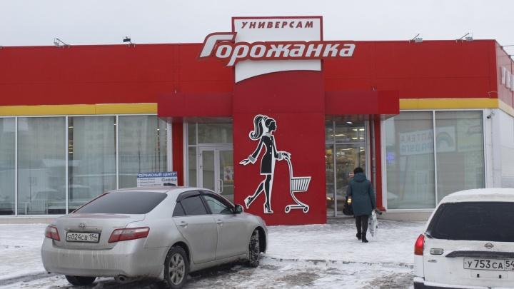 Новосибирцы встали в пробку из-за бесплатной квартиры (обновлено)