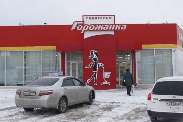 Для того, чтобы получить бесплатную квартиру, новосибирцам надо было покупать продукты в «Горожанке», «Мегасе» и «Гиганте»