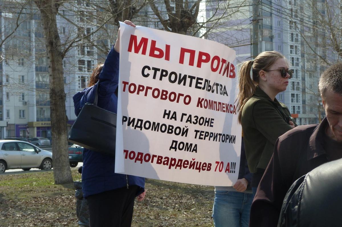 Митингующие вышли на акцию с плакатами
