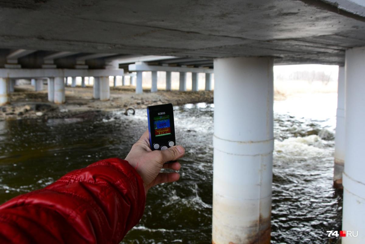 Под мостом сильное течение, а радиация — умеренная