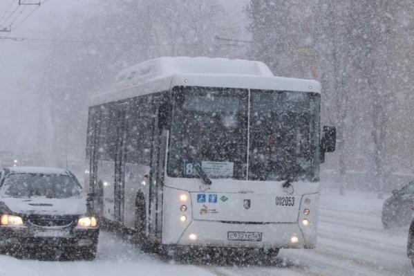 Запрет на движение был введен из-за ухудшения погоды