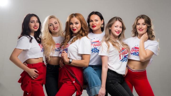 Ярославской группе поддержки «Грация» — 22 года: 10 фото красоток