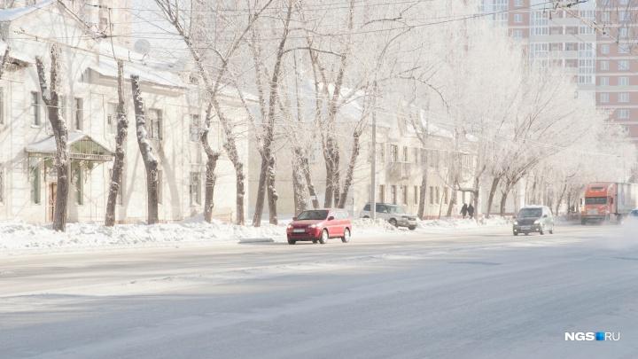 Новосибирские синоптики рассказали, когда придут и уйдут 25-градусные морозы (это случится очень скоро)