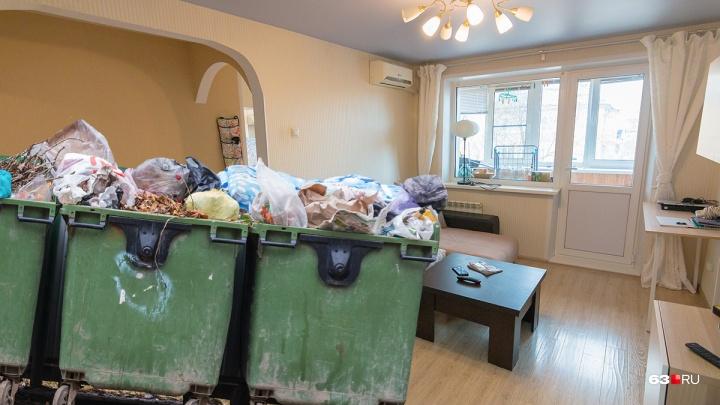 Самарский суд объяснил, почему расчет оплаты вывоза мусора по кв. метрам законен