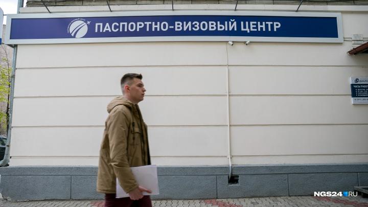 Загранпаспорт в Красноярске: где получить, сколько заплатить, про что не забыть